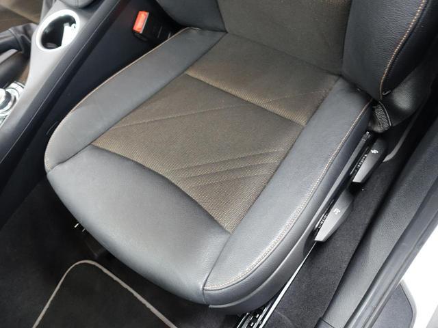xDrive 20d Mスポーツ パーキングアシスト/ドライビングアシストプラス 衝突軽減ACC 純正ナビ トップビューカメラ 地デジTV HUD 黒半革シート 純正19AW LEDヘッド/フォグ(45枚目)