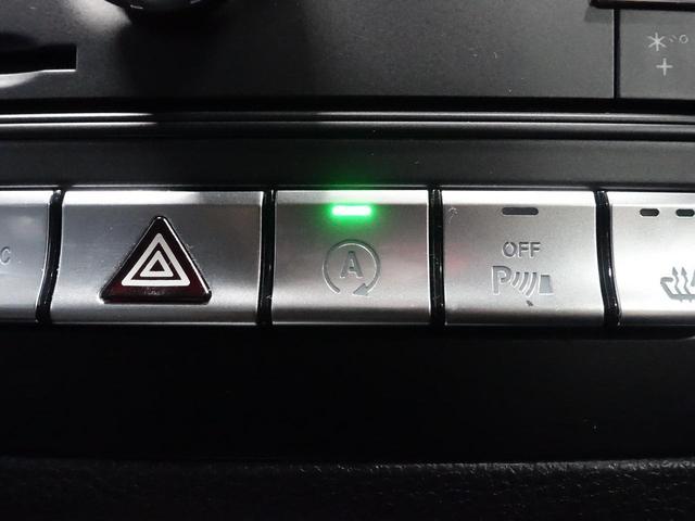 B180 レーダーセーフティ/ベーシックPKG 衝突軽減ACC LEDヘッドライト 純正ナビ バックカメラ 地デジTV 純正16インチアルミホイール(23枚目)