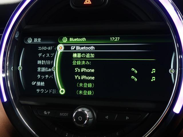クーパー セブン 特別仕様車 ナビゲーションPKG LEDヘッドランプ コンフォートアクセス エキサイトメントPKG ライトPKG ストレージコンパートメントPKG(8枚目)