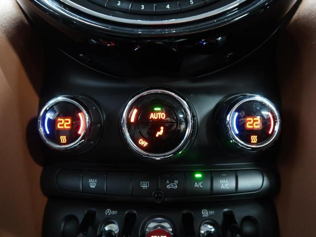 クーパー セブン 特別仕様車 ナビゲーションPKG LEDヘッドランプ コンフォートアクセス エキサイトメントPKG ライトPKG ストレージコンパートメントPKG(10枚目)