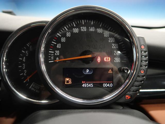 クーパー セブン 特別仕様車 ナビゲーションPKG LEDヘッドランプ コンフォートアクセス エキサイトメントPKG ライトPKG ストレージコンパートメントPKG(22枚目)