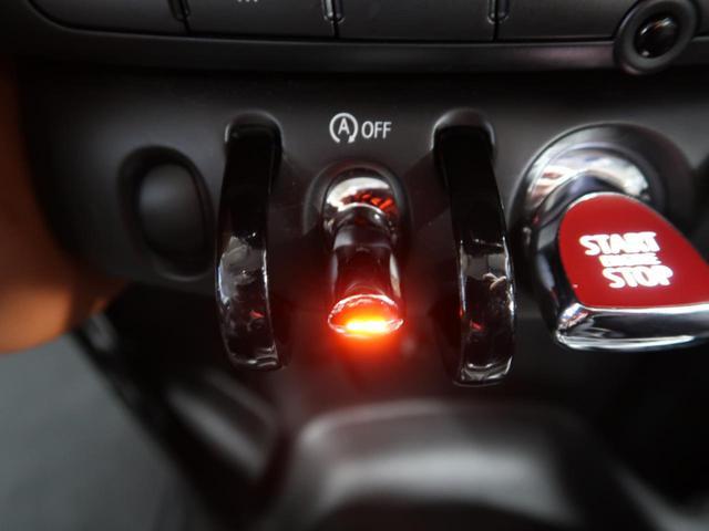クーパー セブン 特別仕様車 ナビゲーションPKG LEDヘッドランプ コンフォートアクセス エキサイトメントPKG ライトPKG ストレージコンパートメントPKG(25枚目)
