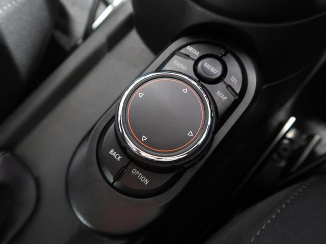 クーパー セブン 特別仕様車 ナビゲーションPKG LEDヘッドランプ コンフォートアクセス エキサイトメントPKG ライトPKG ストレージコンパートメントPKG(28枚目)