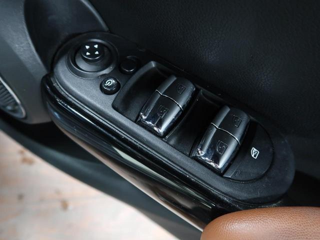 クーパー セブン 特別仕様車 ナビゲーションPKG LEDヘッドランプ コンフォートアクセス エキサイトメントPKG ライトPKG ストレージコンパートメントPKG(36枚目)