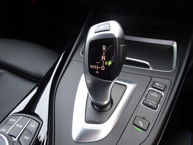 8速AT!とても滑らかなギアシフトと、燃料消費量の低減に大幅貢献します!