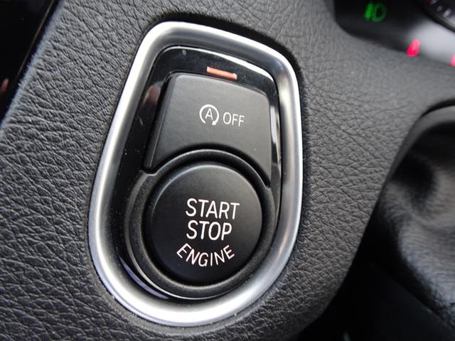 ドアハンドルを軽く引くだけで開錠、触れるだけで施錠、スタート/ストップ・ボタンを押すだけで、エンジン始動/停止を行うことができる「コンフォートアクセス」!