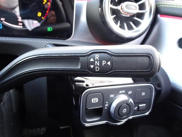 タッチスクリーン操作対応の10.25インチワイドディスプレイ!対話型インフォテインメントシステムMBUX(メルセデス・ベンツユーザーエクスペリエンス)を搭載!