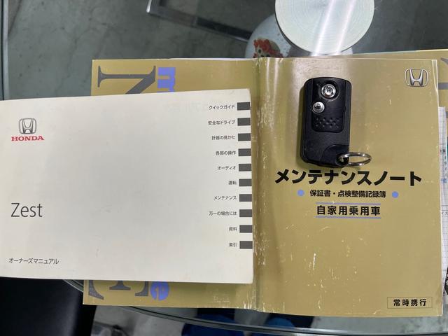 G Aスタイルパッケージ・エスペリアダウンサス・ナビ・フルセグTV・ETC・FOGHID化・ホンダスマートキー(39枚目)