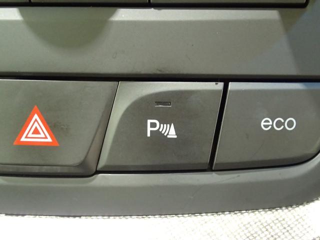 ラグジュアリー レザーシート ナビ CDプレイヤー リアモニター ETC HIDヘッドライト(58枚目)