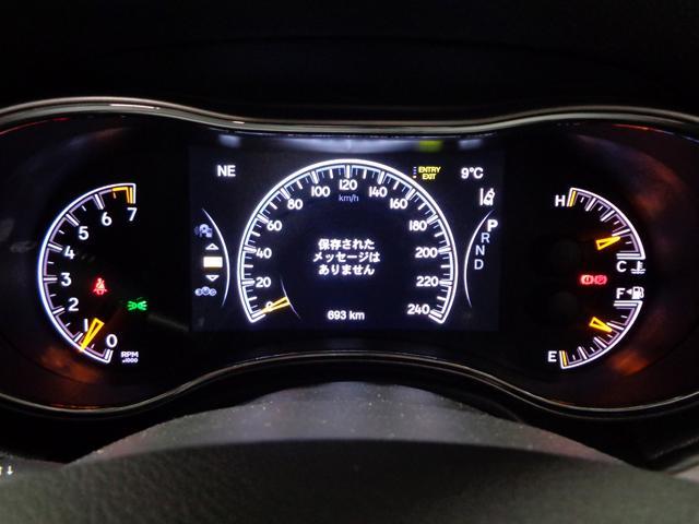 リミテッド 新車保証継承 自動ハイビーム アダプティブクルコン クォドラトラックII4×4  前後シート+ステアリングヒーター 純正ナビTV アップルアンドロイド対応 ETC ドラレコ 後カメラ 前後ソナー(14枚目)