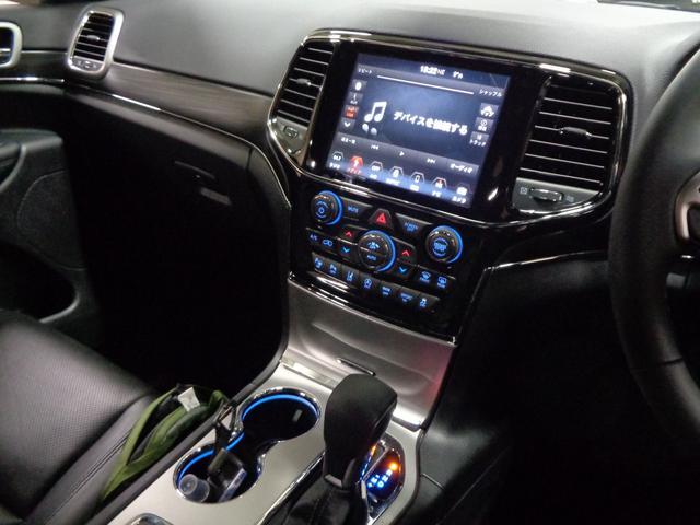 リミテッド 新車保証継承 自動ハイビーム アダプティブクルコン クォドラトラックII4×4  前後シート+ステアリングヒーター 純正ナビTV アップルアンドロイド対応 ETC ドラレコ 後カメラ 前後ソナー(16枚目)