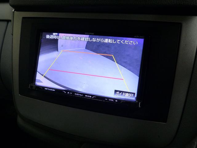 メルセデス・ベンツ M・ベンツ V350トレンドLUX-PKG WALD後期仕様 ナビ TV