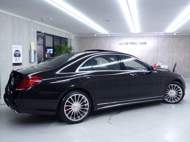 S550L S65仕様 禁煙 黒革 パノラマR LEDライト(4枚目)