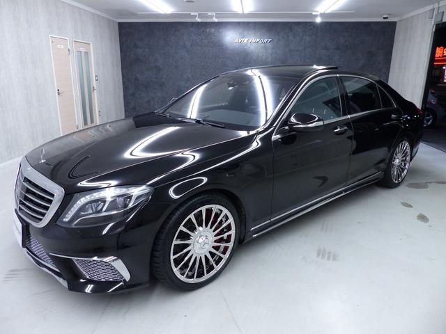 S550L S65仕様 禁煙 黒革 パノラマR LEDライト(9枚目)
