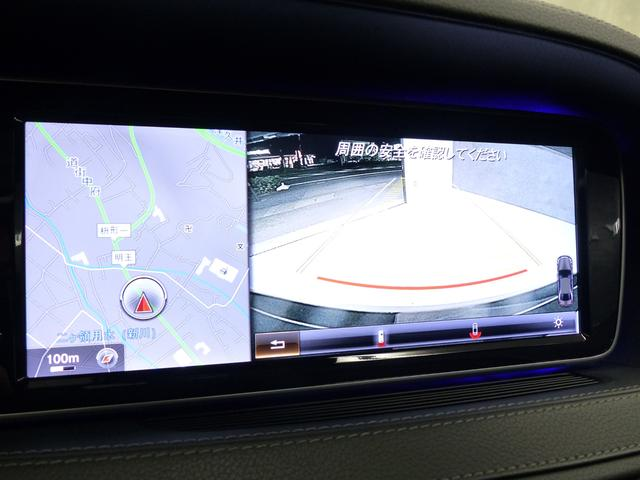 S550L S65仕様 禁煙 黒革 パノラマR LEDライト(20枚目)