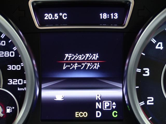 「メルセデスベンツ」「Mクラス」「SUV・クロカン」「神奈川県」の中古車43