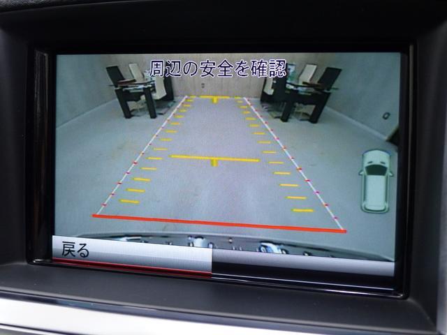 「メルセデスベンツ」「Mクラス」「SUV・クロカン」「神奈川県」の中古車45
