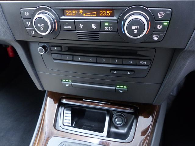 「BMW」「BMW」「セダン」「神奈川県」の中古車14