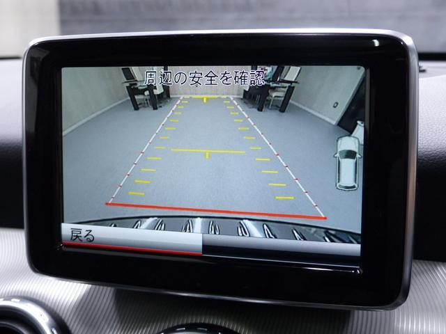 「メルセデスベンツ」「Mクラス」「SUV・クロカン」「神奈川県」の中古車44