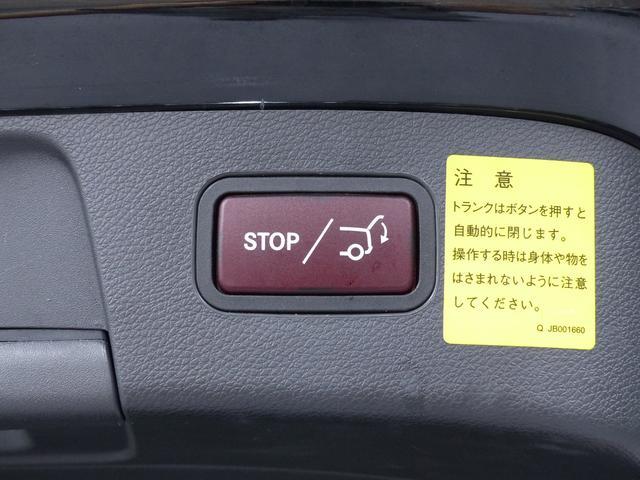 「メルセデスベンツ」「Mクラス」「SUV・クロカン」「神奈川県」の中古車51