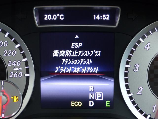 「メルセデスベンツ」「Mクラス」「コンパクトカー」「神奈川県」の中古車13