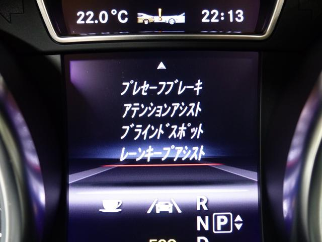 GL550 4マチック AMG EXCーPKG オーディオV オンオフロードPKG レーダーセーフティ パノラマSR デジーノ茶革 ナビ 地デジ 全周カメラ パークトロニック ベンチレーター リアエンタ ハーマンカードン ディストロ 7人乗 キセノン 21AW(14枚目)