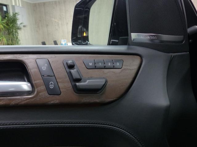 GL550 4マチック AMG EXCーPKG オーディオV オンオフロードPKG レーダーセーフティ パノラマSR デジーノ茶革 ナビ 地デジ 全周カメラ パークトロニック ベンチレーター リアエンタ ハーマンカードン ディストロ 7人乗 キセノン 21AW(17枚目)