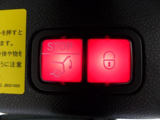 GL550 4マチック AMG EXCーPKG オーディオV オンオフロードPKG レーダーセーフティ パノラマSR デジーノ茶革 ナビ 地デジ 全周カメラ パークトロニック ベンチレーター リアエンタ ハーマンカードン ディストロ 7人乗 キセノン 21AW(44枚目)
