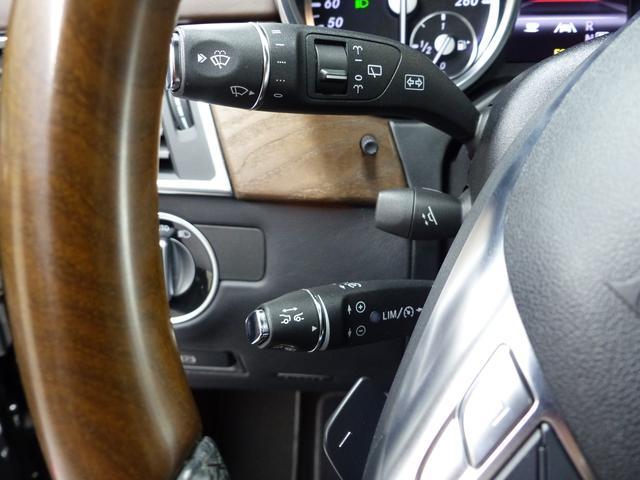 GL550 4マチック AMG EXCーPKG オーディオV オンオフロードPKG レーダーセーフティ パノラマSR デジーノ茶革 ナビ 地デジ 全周カメラ パークトロニック ベンチレーター リアエンタ ハーマンカードン ディストロ 7人乗 キセノン 21AW(45枚目)