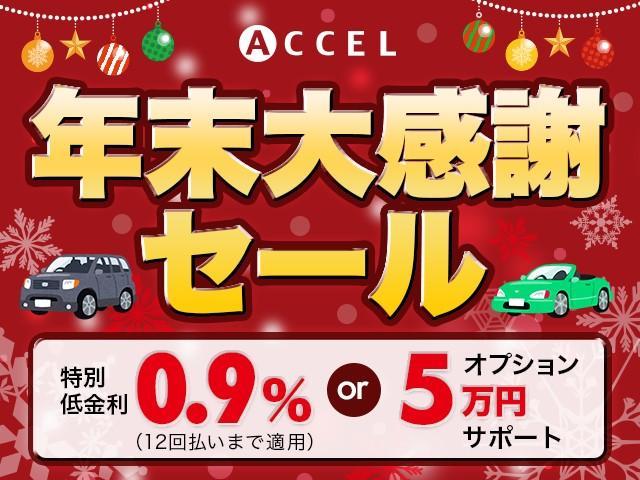 「フィアット」「フィアット 500C」「コンパクトカー」「神奈川県」の中古車2
