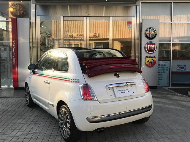「フィアット」「フィアット 500C」「コンパクトカー」「神奈川県」の中古車4