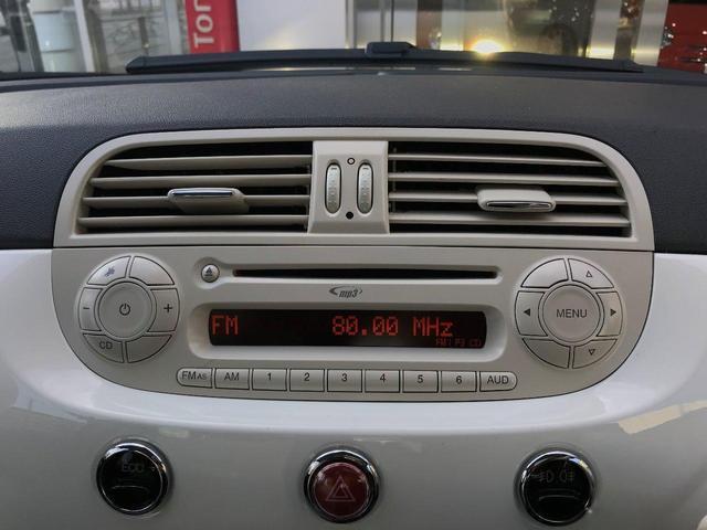 「フィアット」「フィアット 500C」「コンパクトカー」「神奈川県」の中古車15