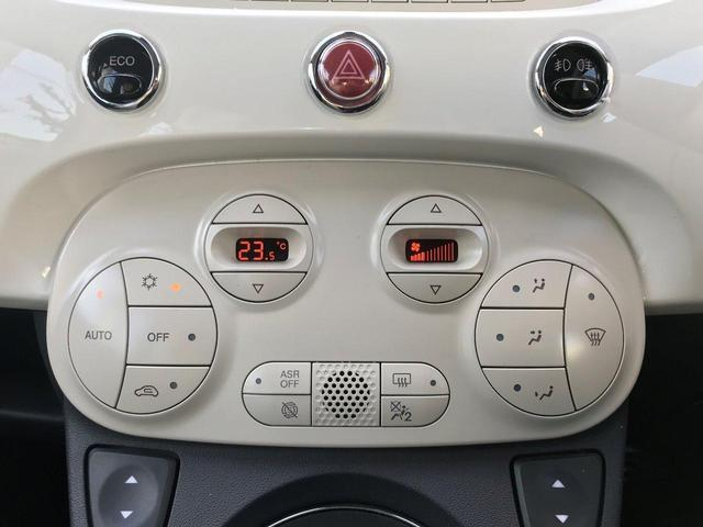 「フィアット」「フィアット 500C」「コンパクトカー」「神奈川県」の中古車16