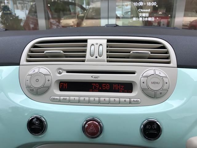 「フィアット」「フィアット 500」「コンパクトカー」「神奈川県」の中古車12