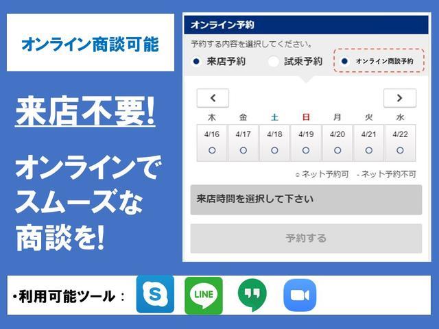 「フィアット」「500(チンクエチェント)」「コンパクトカー」「神奈川県」の中古車20
