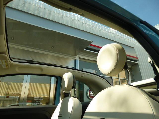「フィアット」「フィアット 500C」「コンパクトカー」「神奈川県」の中古車10