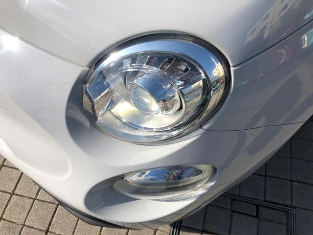 「アバルト」「 アバルト595」「コンパクトカー」「神奈川県」の中古車5