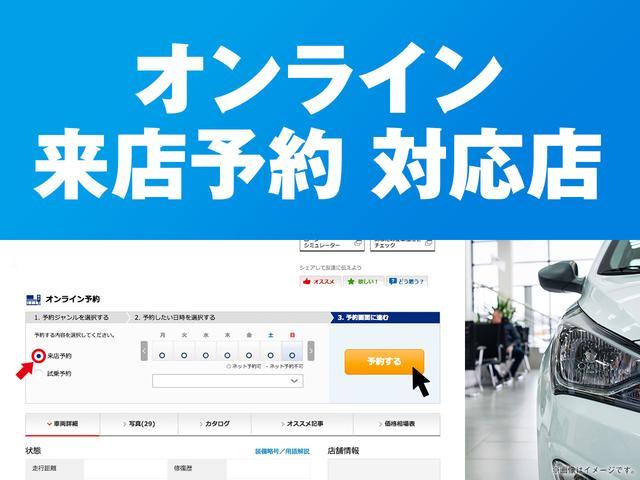 「アバルト」「 アバルト595」「コンパクトカー」「神奈川県」の中古車20