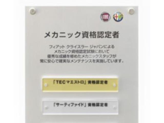 「アバルト」「 アバルト595」「コンパクトカー」「神奈川県」の中古車28