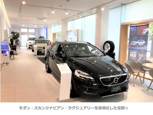 「ボルボ」「ボルボ V40」「ステーションワゴン」「神奈川県」の中古車24