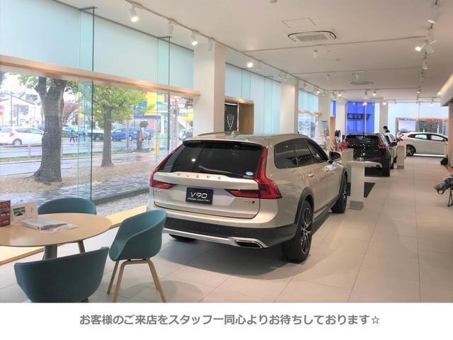 「ボルボ」「ボルボ V40」「ステーションワゴン」「神奈川県」の中古車27