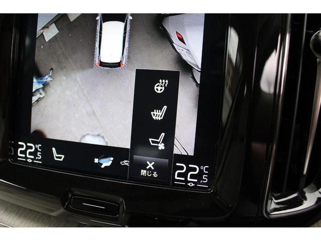 D4 AWD インスクリプション 弊社デモカー サンルーフ(11枚目)