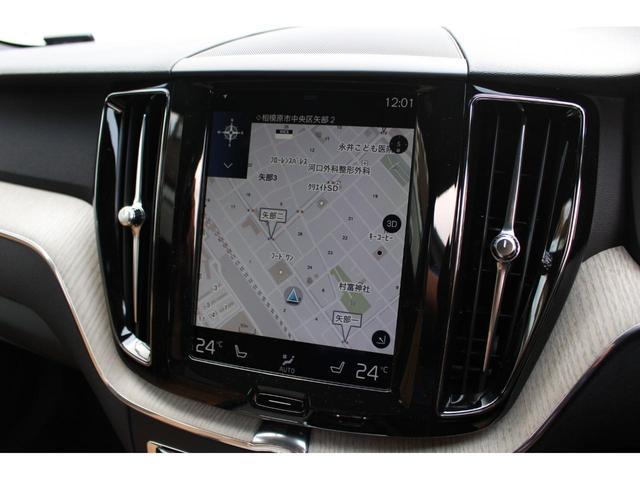 「ボルボ」「ボルボ XC60」「SUV・クロカン」「神奈川県」の中古車7