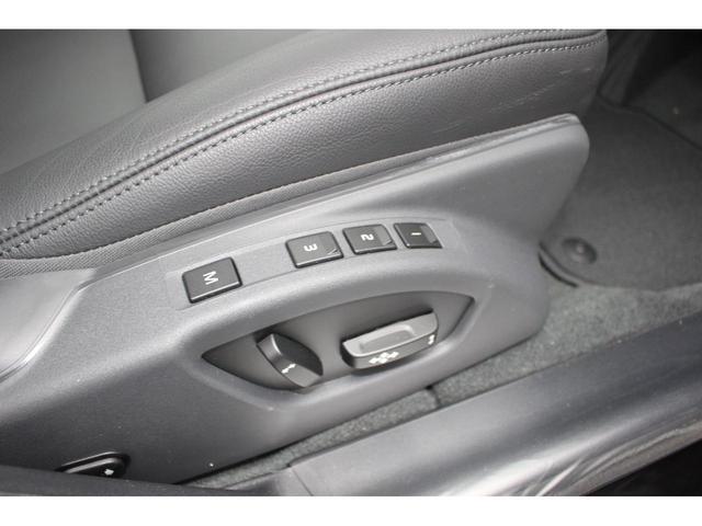 シートメモリーは、3パターン登録出来ますので、運転者によってお使い分けも可能!