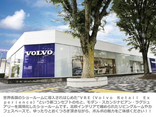 「ボルボ」「XC60」「SUV・クロカン」「神奈川県」の中古車30