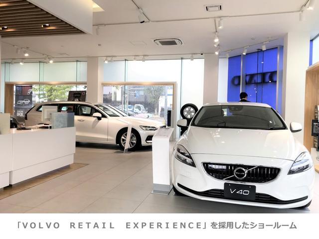 「ボルボ」「XC60」「SUV・クロカン」「神奈川県」の中古車31