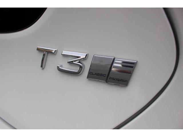T3 クラシックエディション クラシックエディション フルレザーシート フロント・リアシートヒーター パノラマガラスサンルーフ ウッドトリム メモリー付きパワーシート(10枚目)
