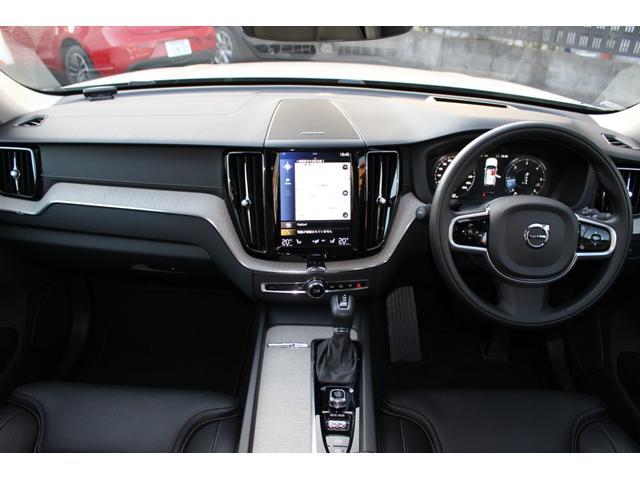 D4 AWD インスクリプション 弊社登録済み未使用車 フルレザーシート フロント・リアシートヒーター フロントシートクーラー 360度カメラ harman/kardonステレオシステム(5枚目)