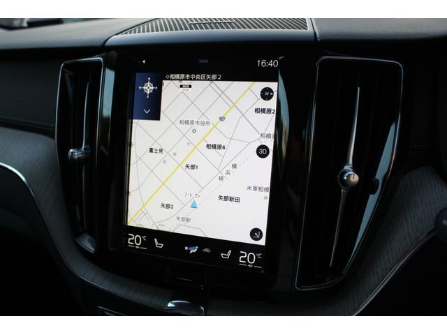 D4 AWD インスクリプション 弊社登録済み未使用車 フルレザーシート フロント・リアシートヒーター フロントシートクーラー 360度カメラ harman/kardonステレオシステム(9枚目)