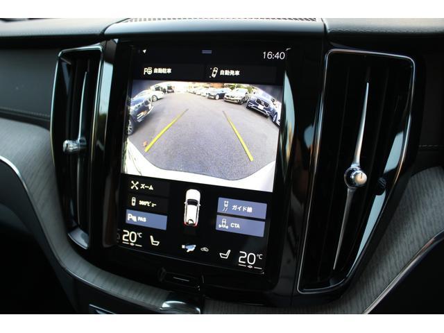 D4 AWD インスクリプション 弊社登録済み未使用車 フルレザーシート フロント・リアシートヒーター フロントシートクーラー 360度カメラ harman/kardonステレオシステム(10枚目)